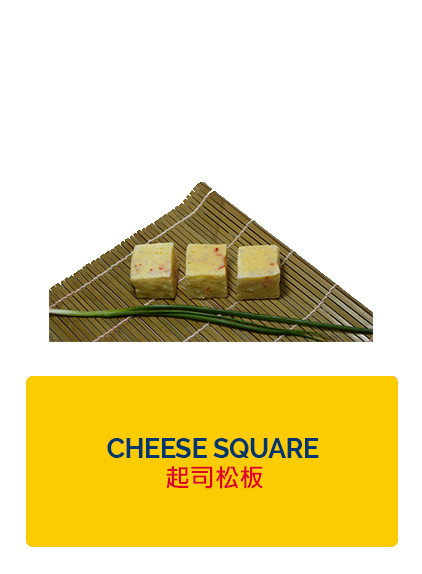 Wei Wei Cheese Square