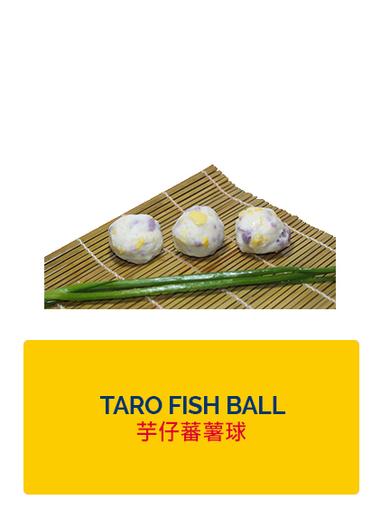 Wei Wei Taro Fish Ball