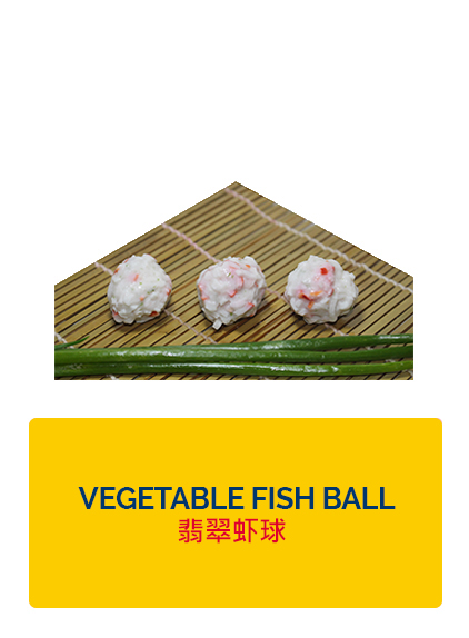 Wei Wei Vegetable Fish Ball