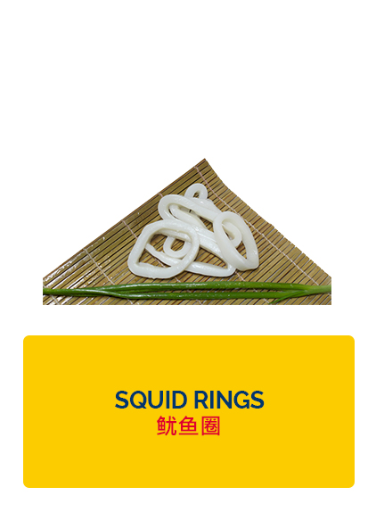 Wei Wei Squid Rings