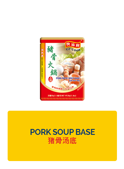 Wei Wei Pork Soup Base