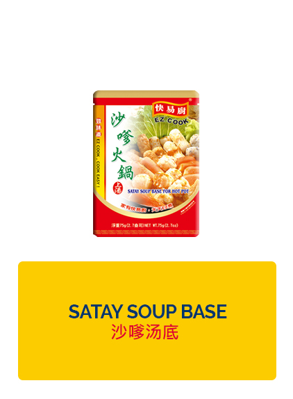 Wei Wei Satay Soup Base