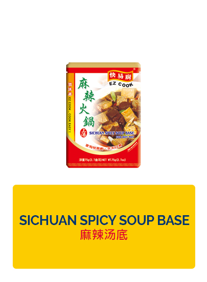 Wei Wei Sichuan Spicy Soup Base
