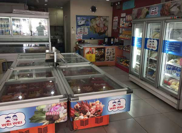 About | Wei Wei Cold Store